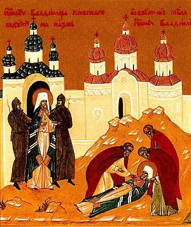 Священномученик Владимир, митрополит Киевский и Галицкий. Икона